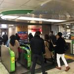 CROSSJAPAN株式会社日本本店 新宿駅から事務所までのアクセス方法